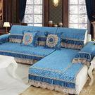沙發罩歐式沙發墊現代簡約沙發套全蓋全包萬能套四季通用防滑坐墊 NMS蘿莉小腳丫