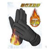 冬季保暖皮手套男士女戶外騎行棉加絨加厚防風防水觸屏電車摩托車  莉卡嚴選