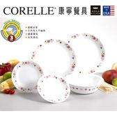 【多禮量販店】《美國康寧》5件餐盤組 CL-5C-FSY (花樣派對)