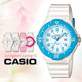 CASIO手錶專賣店 卡西歐 LRW-200H-2B 兒童錶  運動 防水100米 膠質錶帶 可旋轉錶圈 日期顯示
