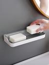 肥皂盒 肥皂盒香皂盒置物架免打孔吸盤壁掛式瀝水雙格衛生間浴室創意家用【快速出貨八折下殺】