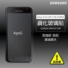 保護貼 玻璃貼 抗防爆 鋼化玻璃膜SAMSUNG Galaxy J3 Pro (2017)  螢幕保護貼 SM-J330G/DS