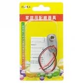 9V 電池扣附線  SU501