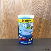波蘭 Tropical 德比克 增強免疫力蘆薈鹽 【1000ml】魚事職人