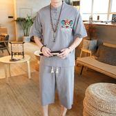 刺繡套裝男 夏裝盤扣短袖t恤 中國風 休閒漢服民族風棉麻兩件套 降價兩天