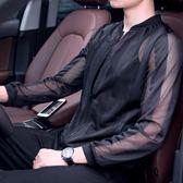 防曬衣男帥氣韓版修身新款夏季防曬服青年帥氣夾克薄款外套潮   全館免運