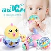 寶寶手抓玩具嬰兒搖鈴玩具0-1歲手抓握可啃咬3-6-12個月9嬰幼兒益智男寶寶女孩  【快速出貨】