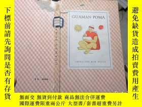 二手書博民逛書店GUAMAN罕見POMA 精 2483Y19636 DULCE