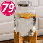 Joyful飲料罐桶3.5L-生活工場