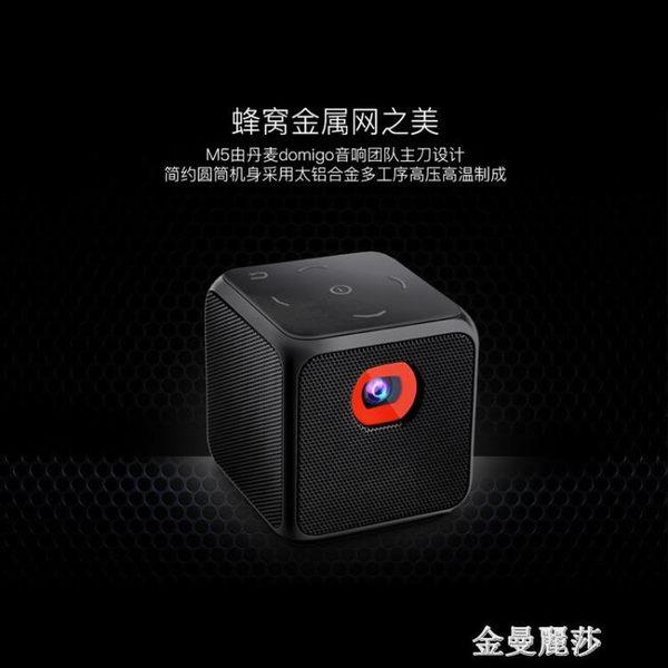 聯想便攜式微型手機投影儀高清1080p 家用小型迷你wifi無線igo 金曼麗莎
