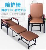 折疊床 陪護椅床兩用單人醫院陪護椅床家用多功能折疊床醫院辦公午休椅  非凡小鋪 JD
