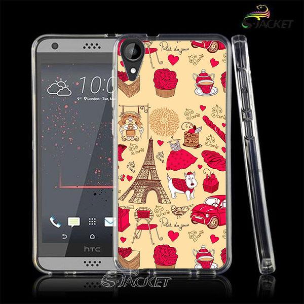 ✿ 3C膜露露 ✿ {可愛鐵塔*軟殼} HTC Desire 10 Lifestyle 手機殼 手機套 保護套