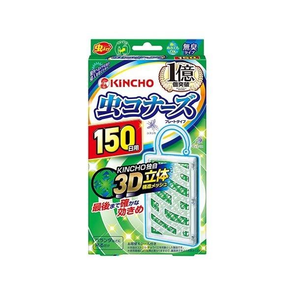 日本金鳥 KINCHO 防蚊掛片(150日)【小三美日】驅蚊