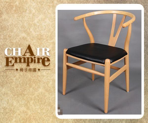 『無齒縫接』Y Chair 皮椅墊 Hans J. Wegner 叉骨椅 太師椅 Y椅