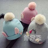 嬰兒帽新生兒0-1歲帽子耳朵毛線帽嬰兒針織帽秋冬毛球帽男女寶寶套頭帽帽子 交換禮物