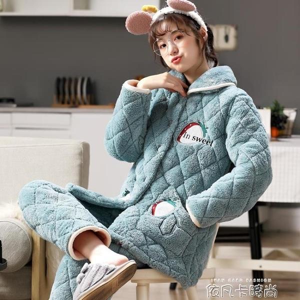 睡衣女士冬季珊瑚絨三層加厚加絨保暖夾棉法蘭絨春秋冬天款家居服 依凡卡時尚