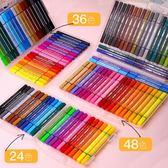 畫筒 水彩筆兒童幼兒園用24色彩色筆軟頭畫具 莎拉嘿幼