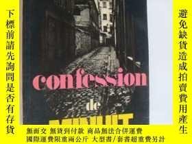 二手書博民逛書店confession罕見de MINUIT 《米紐特的懺悔;》