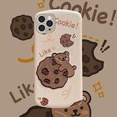 韓風刺繡餅干小熊蘋果手機殼可愛卡通個性創意全包攝像頭保護套【輕派工作室】