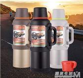 不銹鋼保溫壺戶外保溫杯大容量便攜4L家用熱水瓶車載旅行暖壺  遇見生活