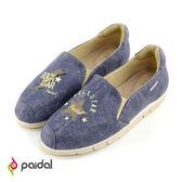 Paidal 復古龐克風加厚底休閒鞋樂福鞋懶人鞋-狂野藍