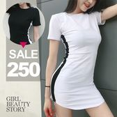 SISI【D8117】現貨Sexy爆表圓領短袖緊身曲線迷人中長款包臀連身裙洋裝