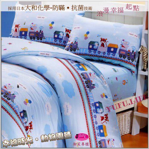 幸福時光【薄被套+床包】5*6.2尺/雙人/ 御芙專櫃/防瞞抗菌/精梳棉/四件套