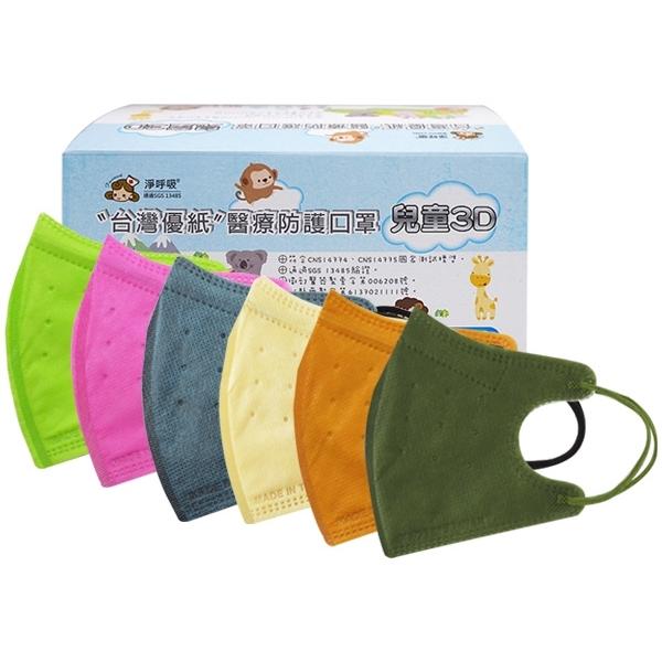 台灣優紙 兒童3D醫療口罩(細繩款)50枚【小三美日】款式可選