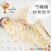 包巾紗布蓋被-竹纖維荷蘭Muslin tree雙層嬰兒空調被-JoyBaby