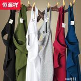 恒源祥背心男士純棉青年修身型運動白色汗衫跨欄打底工字透氣夏季【PINKQ】