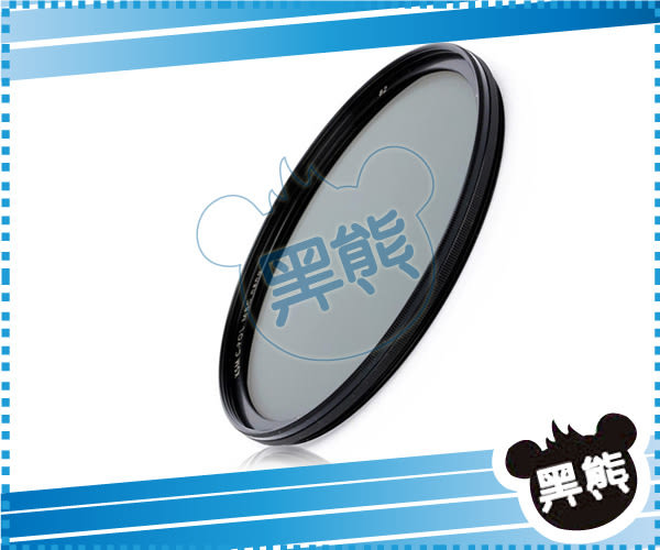 黑熊館 德國 B+W XS-Pro MRC CPL 67mm 超薄框 奈米鍍膜 多層鍍膜 偏光鏡 全新盒裝
