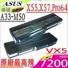 ASUS 電池(原廠最高規)-華碩 PRO4G,PRO5L,PRO62,PRO64,PRO5M,PRO62J.PRO62V,PRO64D,A33-M50,A32-M50