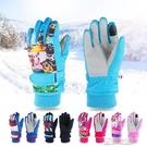 滑雪手套-兒童滑雪手套冬季保暖女孩手套冬...