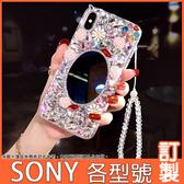 SONY Xperia5 sony10+ sony1 XA2 Ultra XZ3 XZ2 L3 XA2plus 凡爾賽花園 手機殼 水鑽殼 訂製