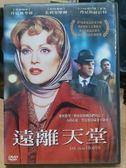 影音專賣店-G10-034-正版DVD*電影【遠離天堂】-我想念我自己-茱莉安摩爾*心靈投手-丹尼斯奎德