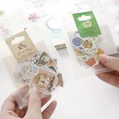可愛手帳紙質裝飾貼紙包手賬周邊兒童貼畫