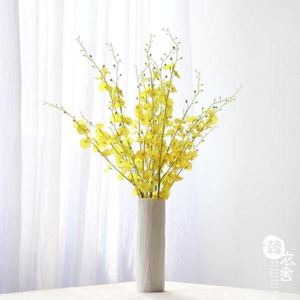 花瓶 - 裝飾圓柱體浮雕面陶瓷擺件花瓶【韓衣舍】