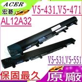 ACER 電池(原廠)-宏碁 AL12A32電池,AL12A72電池,V5,V5-431,V5-551,V5-471,V5-471P,V5-471G,V5-531P,V5-531G