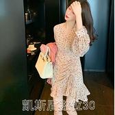 洋裝法式復古長袖碎花連身裙2021流行女裝新款春款雪紡v領褶皺碎花裙 凱斯盾
