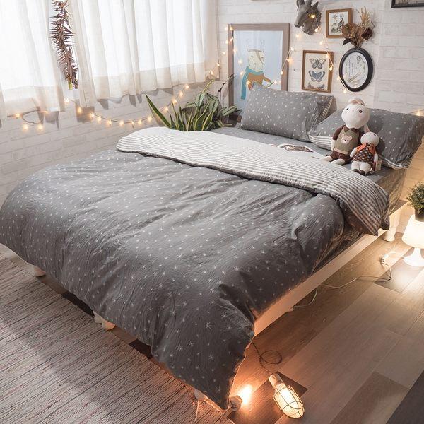 涼夏  D2雙人床包雙人被套4件組  多種花色  台灣製造  100%純棉 棉床本舖