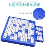 數獨 數獨棋盤兒童入門九宮格游戲桌游數字邏輯思維訓練益智玩具【幸福小屋】