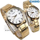CASIO卡西歐 情人對錶 都會數字錶 指針腕錶 對錶 金色 指針錶 防水手錶 MTP-V002G-7B+LTP-V004G-7B