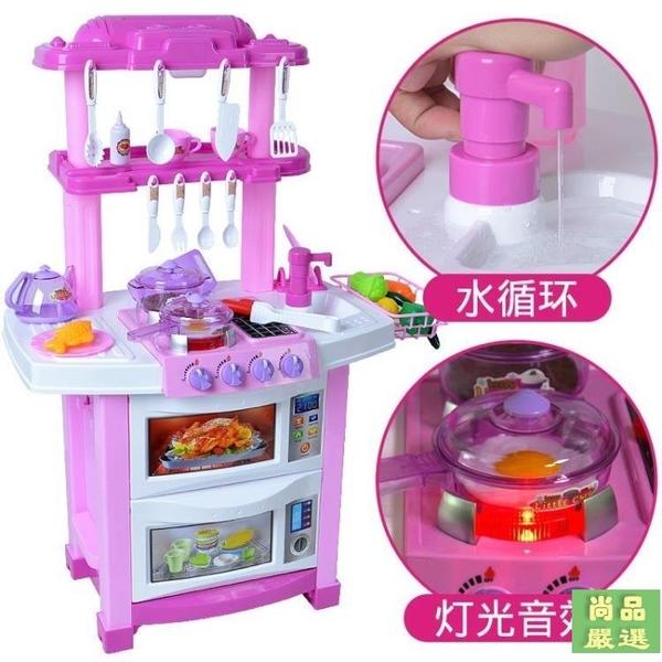 扮家家兒童過家家廚房玩具1-3-6歲5小女孩煮飯女童寶寶做飯套裝仿真廚具