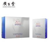 廣生堂 綺麗童顏燕窩膠原蛋白(7入)1盒 送綺麗童顏燕窩膠原蛋白(2入)1盒