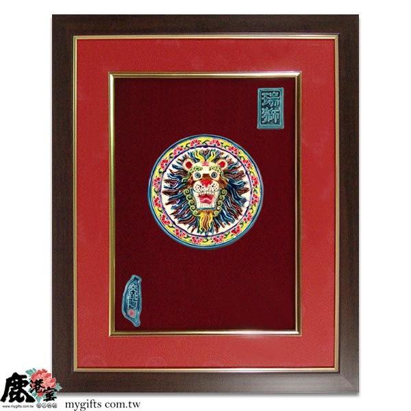 鹿港窯-居家開運商品-台灣國寶交趾陶裝飾壁飾-立體框【M 獅王】