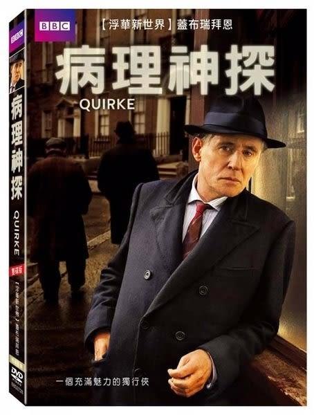 病理神探 DVD BBC (購潮8)