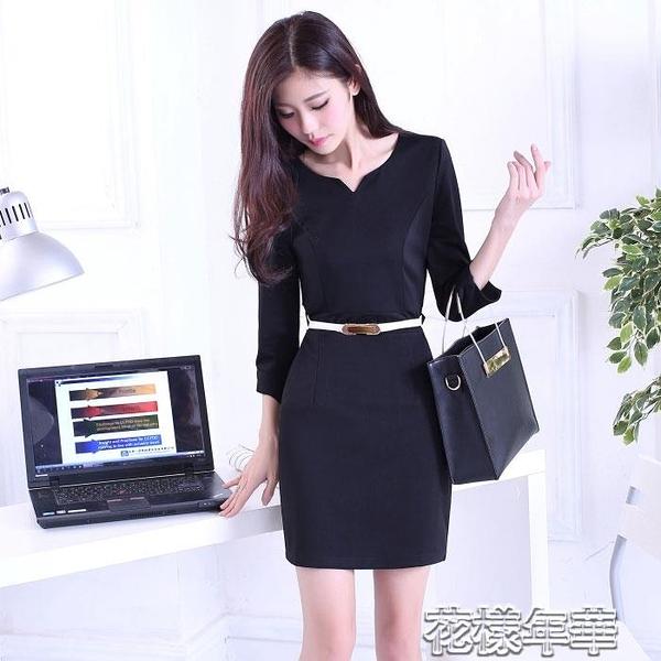 OL洋裝職業裝連身裙女秋新款修身顯瘦黑色ol正裝售樓部美容師工作服 快速出貨