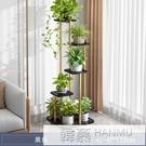 輕奢花架陽台置物架室內裝飾客廳簡約花盆架子落地式多層綠蘿花架 韓慕精品 YTL