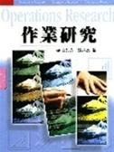 (二手書)作業研究 (1F38)