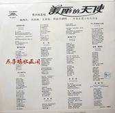 【年終大促】原版黑膠唱片收藏舊留聲機LP老唱片 鈴兒響叮當 星星索等10首歌曲